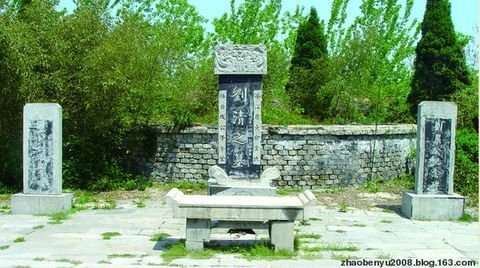 汉皇祖陵位于今江苏省丰县赵庄镇金刘寨村,是以汉高祖刘邦的曾祖父