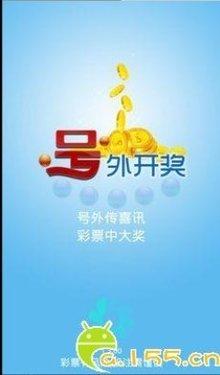 江蘇福彩走勢圖