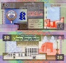 科威特第纳尔_第纳尔_360百科