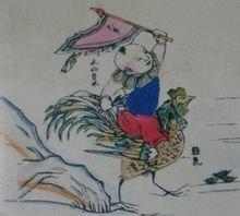 (年画中的大寒物候图)《清代年画》
