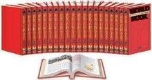 世界百科全书