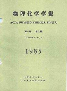 北京 折叠 英文 版