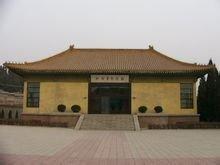 华北军区烈士陵园柯棣华纪念堂