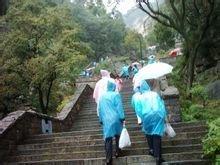 雨中登泰山