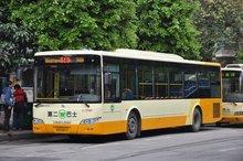 广州市第二巴士公司