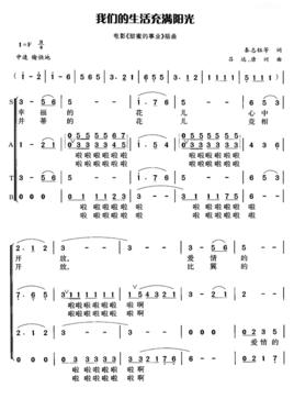九儿小提琴五线谱完整版歌谱