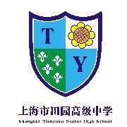 上海市高中高级中学田园女朋友和毕业图片