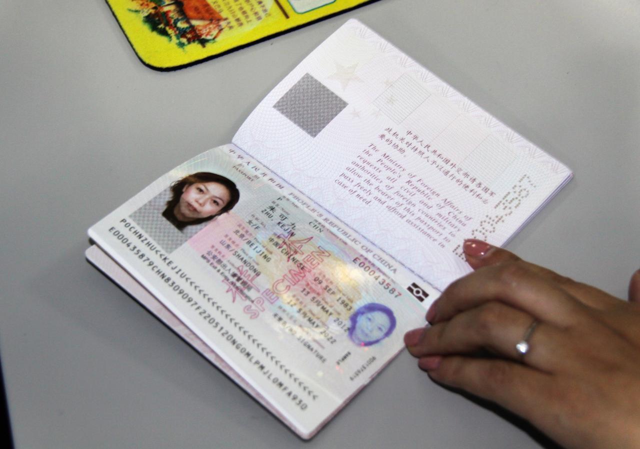 中国新版护照内容_护照_360百科