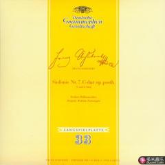 舒伯特:第9号交响曲与罗莎蒙序曲(福特万格勒)