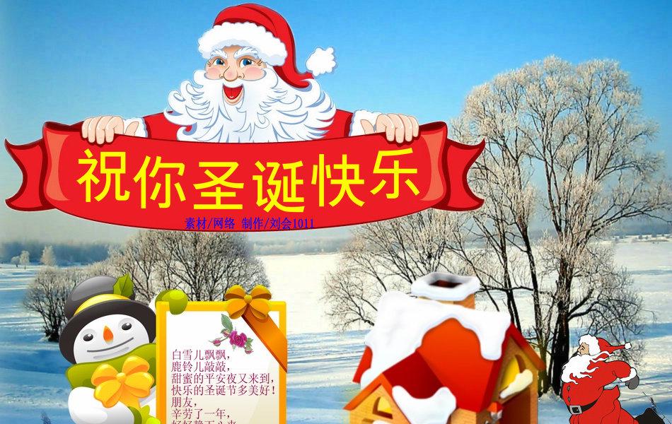 儿歌祝你新年快乐_祝你圣诞快乐_360百科