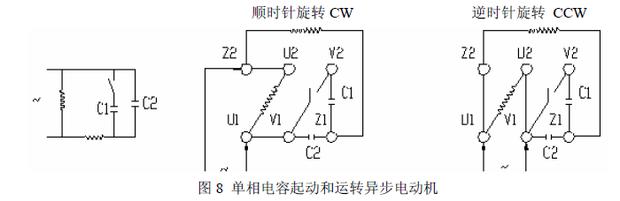 两根白线v1z1怎么接线能正反转