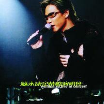 苏永康定情歌演唱会2002