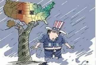 张铱珃:借钱不还,美国已成变相强盗,美联储加息还能挽回什么?