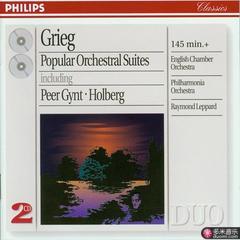 popular orchestral suites(disk 2)