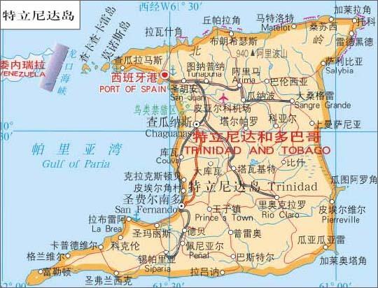 由小安的列斯群岛中的特立尼达和多巴哥和附近一些小岛组成.[2]