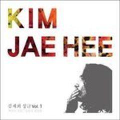 김재희 싱글 vol.1