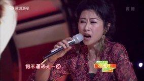 潇洒走一回 年代秀 现场版 2014/02/08