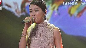 拉萨谣 20130825 中国梦之声总决赛 现场版