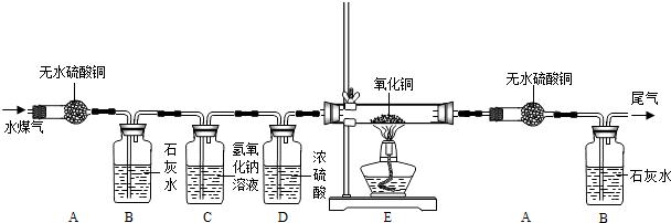 电路 电路图 电子 原理图 608_202