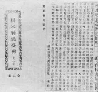 台湾歌仔_360百科