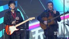童年 江苏卫视跨年高清晚会版