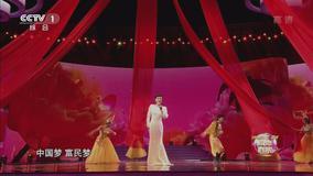 中国梦 2013CCTV网络春晚 现场版