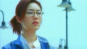 友谊小姐 电影《干柴烈火》主题曲