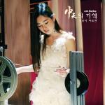 中天的记忆 (digital single)