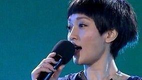 飘摇 深圳卫视跨年晚会 现场版
