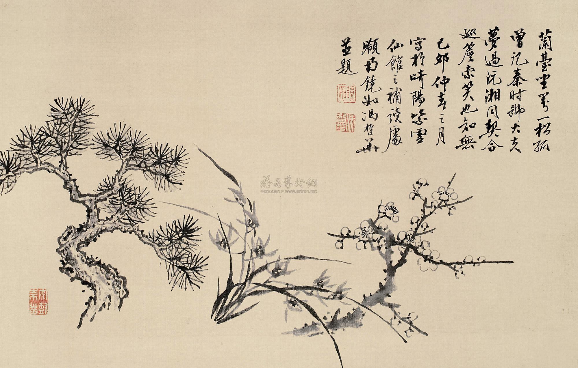 张大林教你画—岁寒三友图图片