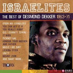 israelites: the best of desmond dekker
