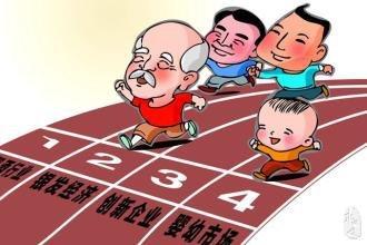 人口老龄化, 经济会不会朽索驭马?