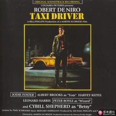 出租汽车司机
