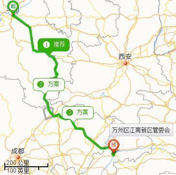 兰州到重庆市万州区江南新区要走多少公里路