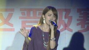 天地问剑 2013百度音乐校园新声代北京分赛 现场版