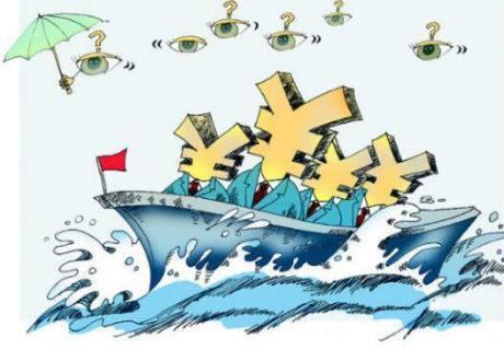 """金融危机就是金融家们的""""监守自盗"""""""