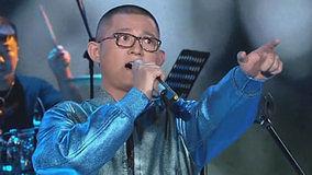 私奔 20130628 中国最强音第十五期 现场版