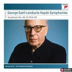 szell conducts haydn symphonies - sony classical masters
