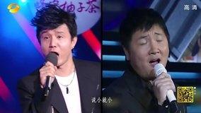 不见不散 百变大咖秀第五季 现场版 2014/02/06