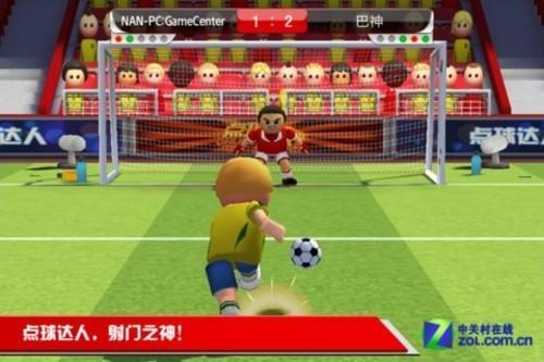 首届《中国娃娃足球》适宜性游戏实践课程园长培训班开班