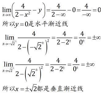 电路 电路图 电子 乐谱 曲谱 原理图 339_308