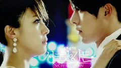 I See Only You <秘密花园>OST
