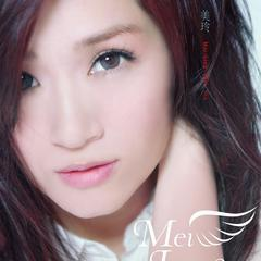 mei ling with you
