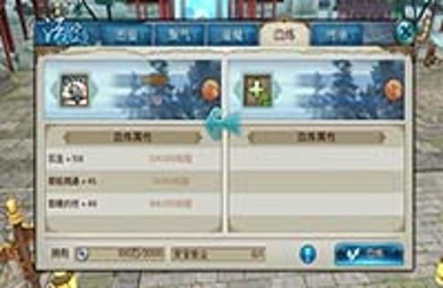 [诛仙-王俊凯代言] 《诛仙手游》鬼王法宝属性什么比较好 详解怎么玩