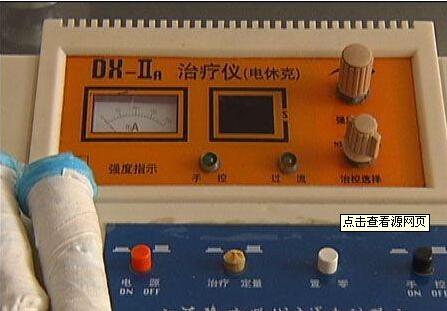 dx-2a电休克治疗仪