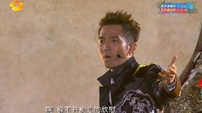 难念的经 + 天下之风 + 约翰屈伏塔 湖南卫视2014跨年晚会 现场版 13/12/31