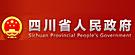 四川省政府
