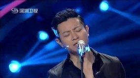 唱假声的男人 20130927 年代秀 现场版