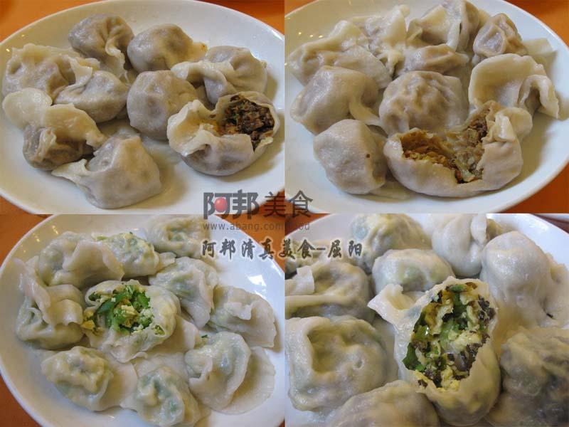 素三鲜饺子馅 材料: 内馅材料:韭菜200公克虾仁120