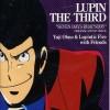 seven days rhapsody - lupin the third